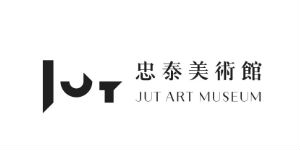 JUT忠泰美術館